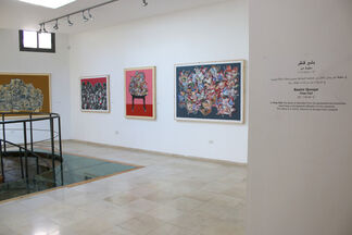 Free Fall, installation view