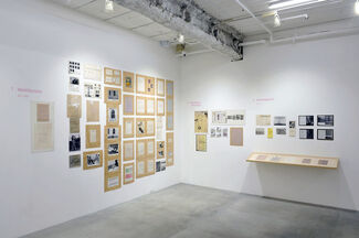 From Nirvana to Catastrophe: Matsuzawa Yutaka and his 'Commune in Imaginary Space', installation view