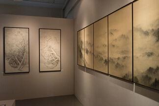 Ikko Fukuyama Exhibition 2017, installation view