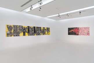Smithereens, installation view
