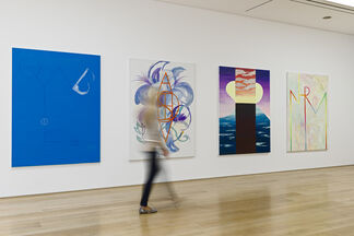 Agnieszka Brzeżańska:  This all occurs quickly, with ease, grace and joy, installation view