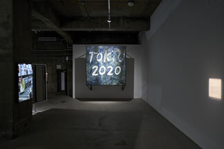 Chim↑Pom: May, 2020, Tokyo / A Drunk Pandemic, installation view