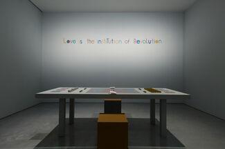 Mikhail Karikis: Children of Unquiet, installation view