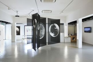 A Childish Nothingness, installation view