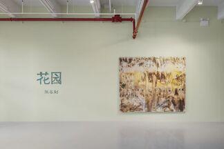 Zhang Enli. The Garden, installation view