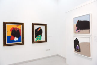 Summer Collection Part 1, installation view