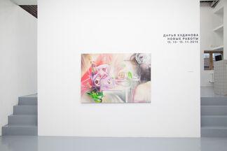 Dasha Kudinova: New Works, installation view