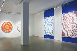 Kelsey Brookes: POSITION, installation view