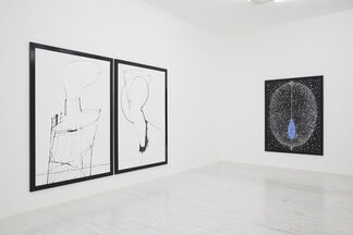 The memories belong to me, installation view