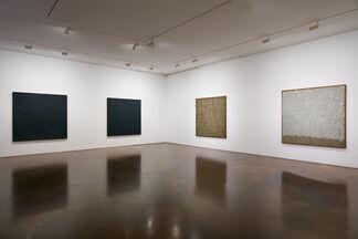 Ha Chong-Hyun, installation view