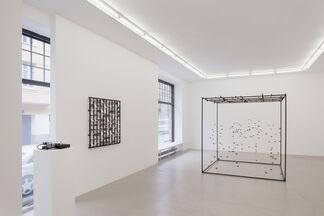 Pe Lang & Marianthi Papalexandri-Alexandri, installation view