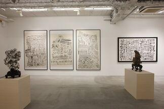 Ink Art, installation view