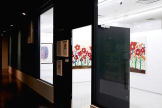 """Ellie Omiya """"Secret Garden"""", installation view"""