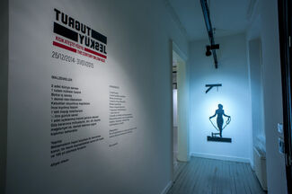 The Century on Low Heat, installation view