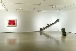Park Hyunki - Visible, Invisible, installation view