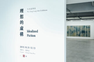 Idealized Fiction, installation view
