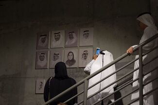 Qatari Artists: Reflection, installation view