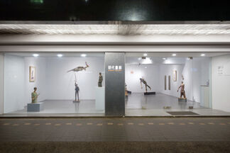 Dynasty Gallery at Art Central 2021, installation view