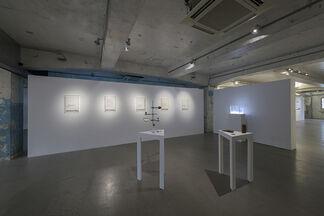 FRAGMENTS OF FUTURE HISTORIES   Cedric Maridet, installation view