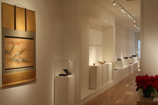 Japanese Gold Lacquer Boxes, installation view