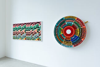 Step Into Hang-Up Gallery's Latest Exhibit, installation view