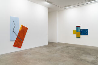 Noam Rappaport: CUSP, installation view
