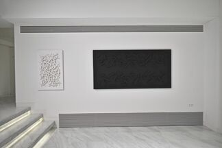 Strata of Memory - Light and Shadow -, installation view