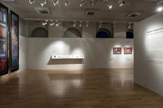 Chant Avedissian. A levantine heading East at Casa Árabe Madrid, installation view
