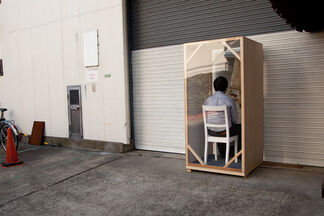 Kota Takeuchi: Open Secret, installation view