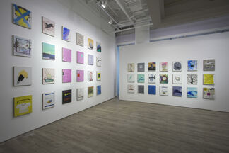 """""""The Time Thief – Prophecies & Fragments Ye Yongqing Works 2010-2014"""", installation view"""