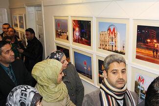 a Metro in Gaza, installation view