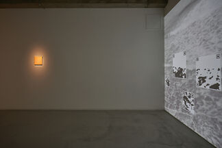 Ishu Han: still there, installation view
