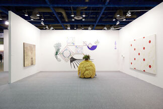 Kukje Gallery at KIAF 2017, installation view