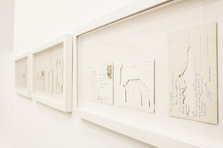 CARTE BLANCHE. Young artists from North Africa, installation view