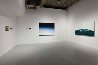 Pin-Ling Huang: Dust of mind, installation view