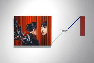 Wonderment: New Works by Mu Lei, installation view