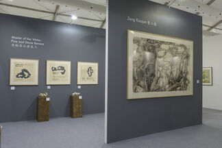 Rasti Chinese Art at Art Central 2015, installation view