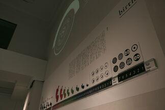 vol.83 Kaichi Sugiyama birth feel art helios #5, installation view