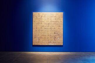 Hugo McCloud: Veiled, installation view