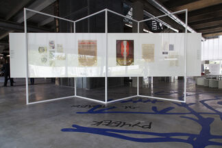 The Family Tree of Russian Contemporary Art, installation view