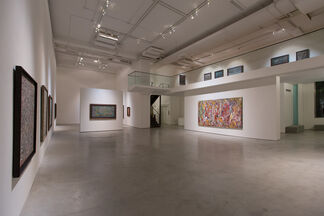 The Art of George Chann, installation view