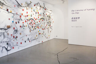 Qiu Zhijie: The Universe of Naming, installation view