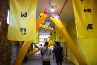 Adrian Yu of Offline Projects Presents YELLOW ON CANAL, installation view