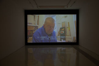 ENCOUNTERS: John McLean · Wang Jian, installation view