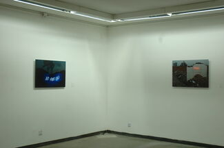 A Conversation Amongst Endpoints 末端间的对话, installation view