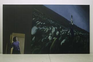 GRAMA - Maricruz Alarcon, installation view