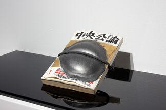 Takesada Matsutani. Works on Paper, installation view