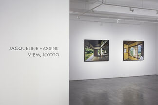 """Jacqueline Hassink """"View, Kyoto"""", installation view"""