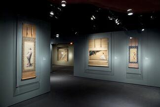 Silver Wind: The Arts of Sakai Hōitsu (1761-1828), installation view