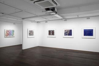 Bernard Cohen - About Now, installation view